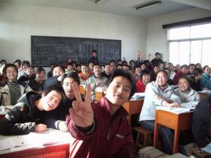 Environnement de classe